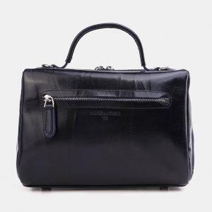 Неповторимая синяя женская сумка ATS-3061 213613