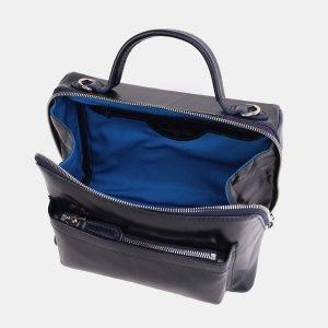 Неповторимая синяя женская сумка ATS-3061 213614