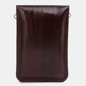 Модный бордовый женский клатч ATS-3929 210506