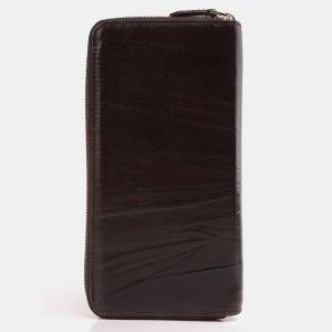 Солидный коричневый портмоне ATS-3925