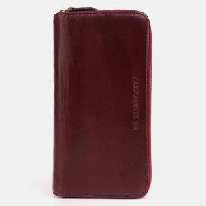 Модный светло-коричневый портмоне ATS-3926