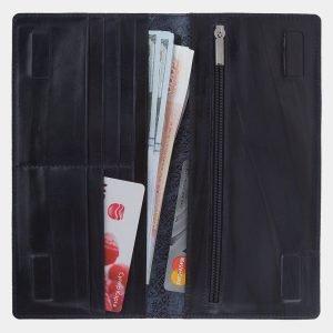 Деловой синий портмоне с росписью ATS-1772 216343