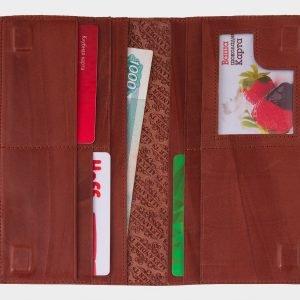 Кожаный коричневый портмоне ATS-1518 216713
