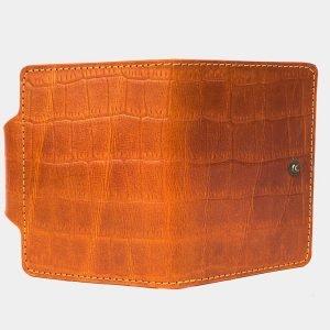 Деловая оранжевая визитница ATS-3176 213348