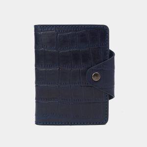 Модная синяя визитница ATS-3178