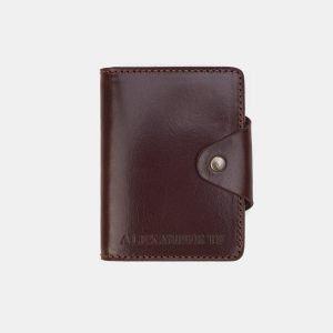 Стильная светло-коричневая визитница ATS-3207