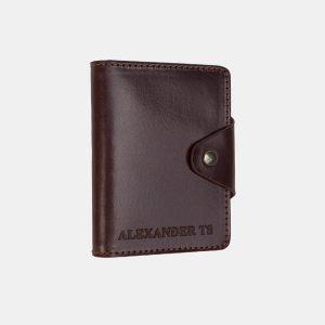 Уникальная светло-коричневая визитница ATS-3207 213280