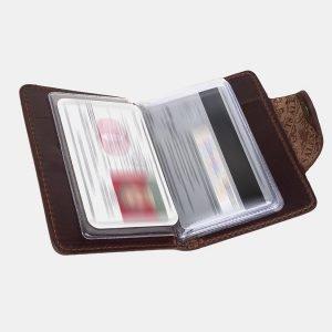 Уникальная светло-коричневая визитница ATS-3207 213282