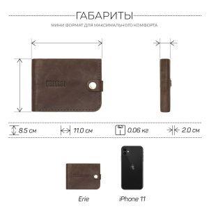 Модная коричневая мужская кожгалантерея BRL-9518 220755