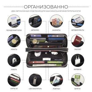 Стильный черный мужской аксессуар BRL-32917