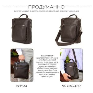 Стильная коричневая мужская сумка через плечо BRL-33395 222963