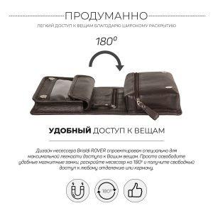 Вместительная коричневая мужская барсетка BRL-43918