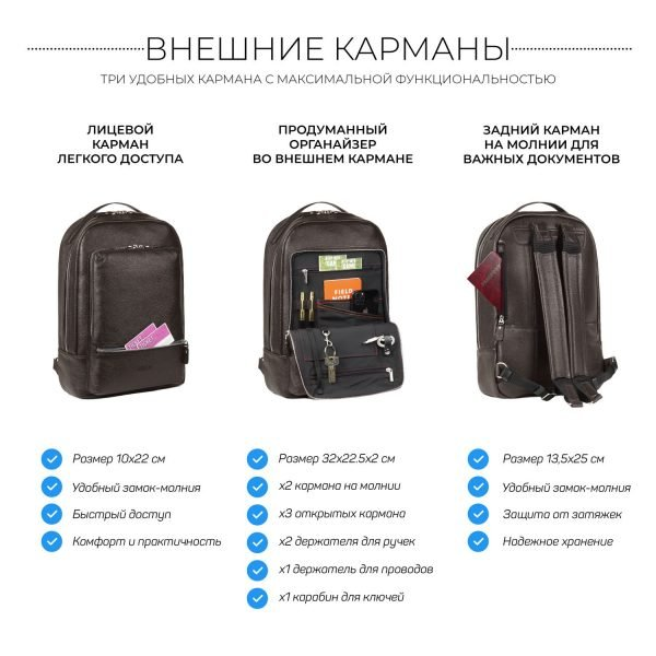 Функциональный коричневый мужской рюкзак BRL-45796