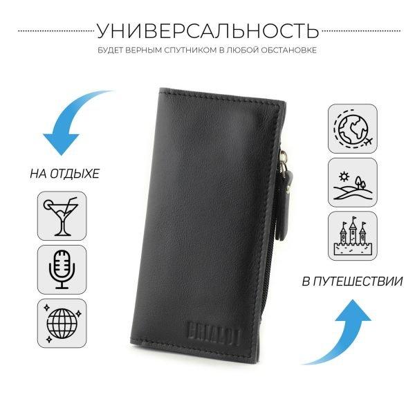 Удобный черный мужской портмоне клатч BRL-8450