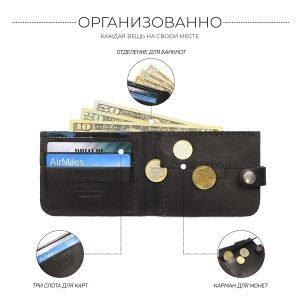 Уникальный черный мужской портмоне клатч BRL-7592 220605