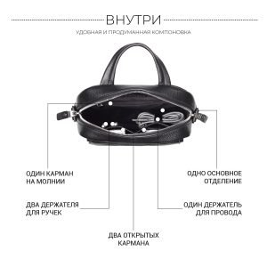 Функциональная черная мужская сумка через плечо BRL-34406 223370