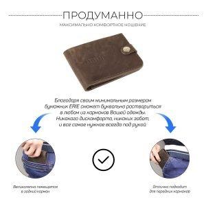 Модная коричневая мужская кожгалантерея BRL-9518 220749