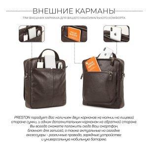 Стильная коричневая мужская сумка через плечо BRL-33395 222965