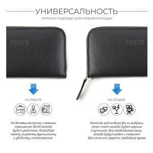 Удобная черная мужская сумка для мобильного телефона BRL-19841