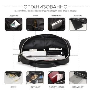 Кожаная черная мужская сумка через плечо BRL-33394 222948