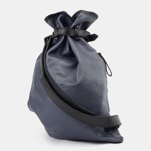 Неповторимый синий рюкзак кожаный ATS-3861