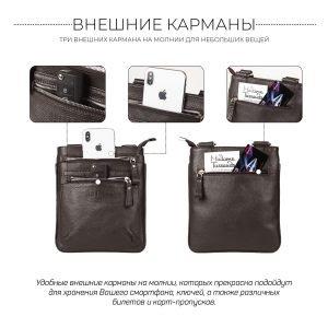 Солидная коричневая мужская барсетка BRL-34405