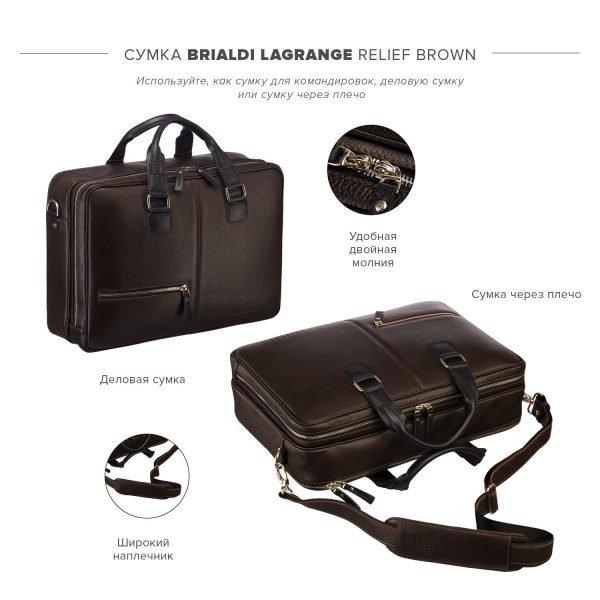 Функциональный коричневый мужской кейс для командировок BRL-23117