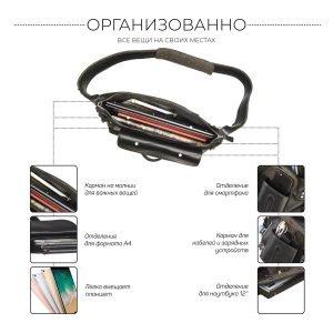 Стильная черная мужская сумка трансформер через плечо BRL-28404 222262