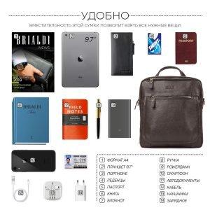 Стильная коричневая мужская сумка через плечо BRL-33395 222973