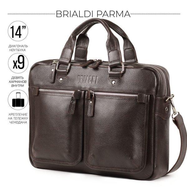 Уникальный коричневый мужской портфель деловой BRL-34110