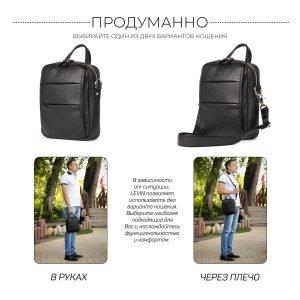 Функциональная черная мужская сумка через плечо BRL-34406 223378