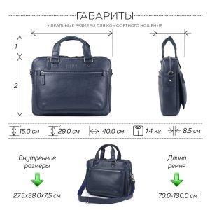 Функциональный синий мужской портфель деловой BRL-34108 223192