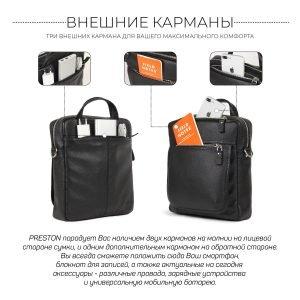 Кожаная черная мужская сумка через плечо BRL-33394 222942
