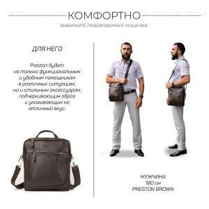 Стильная коричневая мужская сумка через плечо BRL-33395 222975