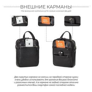 Функциональная черная мужская сумка через плечо BRL-34406 223368