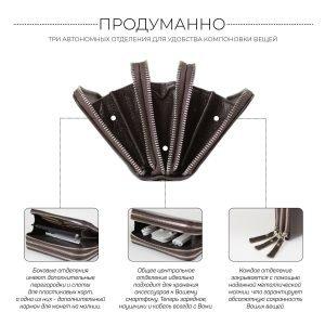 Модная коричневая мужская кожгалантерея BRL-23059