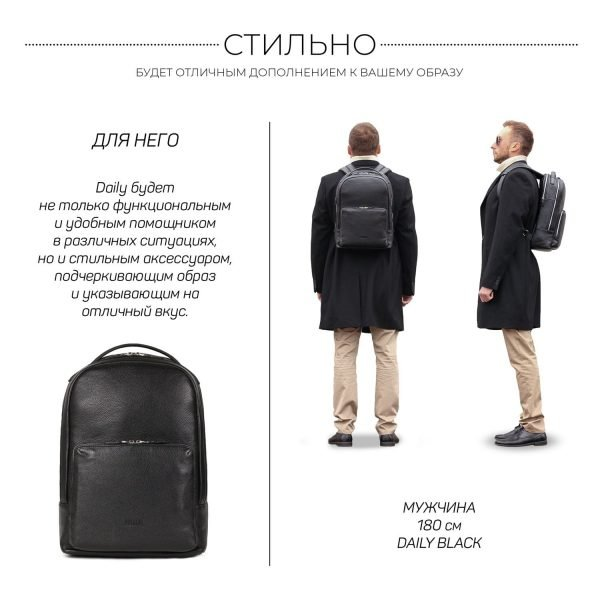 Стильный черный мужской деловой рюкзак BRL-37166