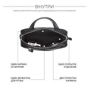 Кожаная черная мужская сумка через плечо BRL-33394 222946