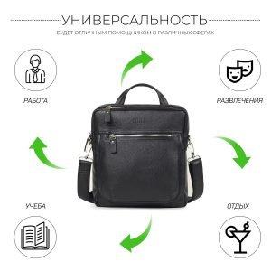 Кожаная черная мужская сумка через плечо BRL-33394 222944