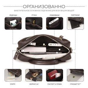 Стильная коричневая мужская сумка через плечо BRL-33395 222971