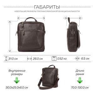 Стильная коричневая мужская сумка через плечо BRL-33395 222977