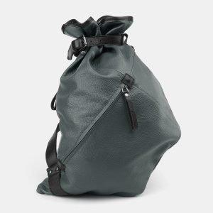 Деловой зеленый рюкзак кожаный ATS-3862