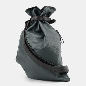 Деловой зеленый рюкзак кожаный ATS-3862 210841