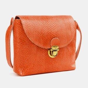 Модный оранжевый женский клатч ATS-3754