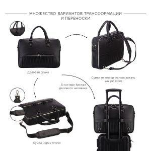 Стильная черная мужская сумка трансформер через плечо BRL-23166 224971