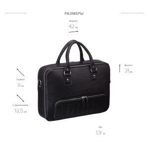 Стильная черная мужская сумка трансформер через плечо BRL-23166 224975