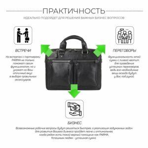 Удобный черный мужской портфель деловой BRL-34109 226637