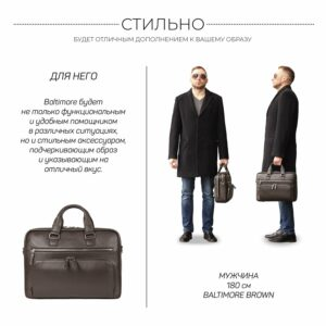 Солидный коричневый мужской портфель деловой BRL-44549 226716