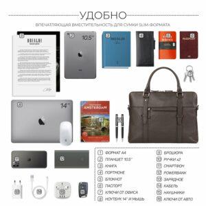Уникальная коричневая мужская сумка для документов BRL-44551 226731