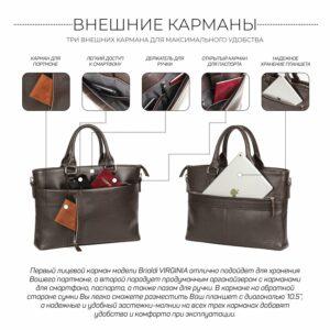 Стильная коричневая мужская классическая сумка BRL-44559 226802